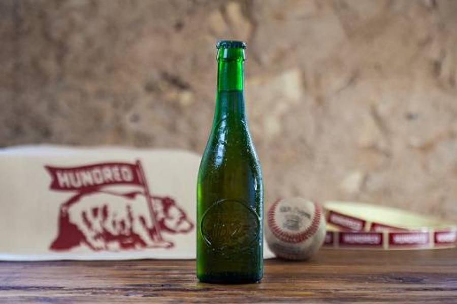 Alhambra Reserva 1925 (330 ml)