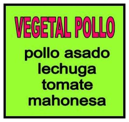 Medio vegetal de pollo
